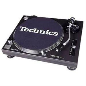 technics1200mk2brental